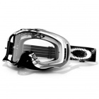 Masque Cross Oakley Crowbar MX Red Storm Black - White