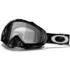 Masque Cross Oakley Sand Goggles Mayhem MX Jet Black