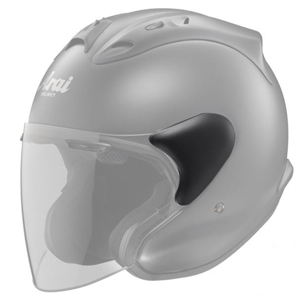 Pièces détachées casque Arai Plaque Pivot SZRam 3 - SZ-F