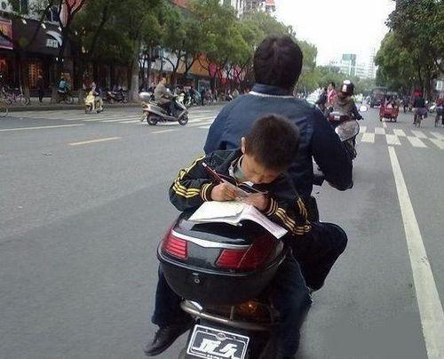 Equipement moto enfant